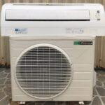 Máy Lạnh Nhật Cũ  - Máy lạnh Inverter nội địa Nhật